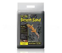 Песок черный Hagen Exo Terra Desert Sand Black, 4.5 кг