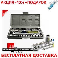Набор инструментов 40 предметов Original size AIWA 40 pcs + нож кредитка