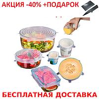 Набор многоразовых силиконовых крышек для посуды 6 штук Super Stretch + нож кредитка