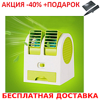 Настольный мини-кондиционер Mini Fan Conditioning Air Cooler + нож кредитка