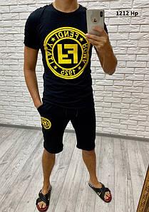 Спортивный костюм мужской FENDI 1212 Нр
