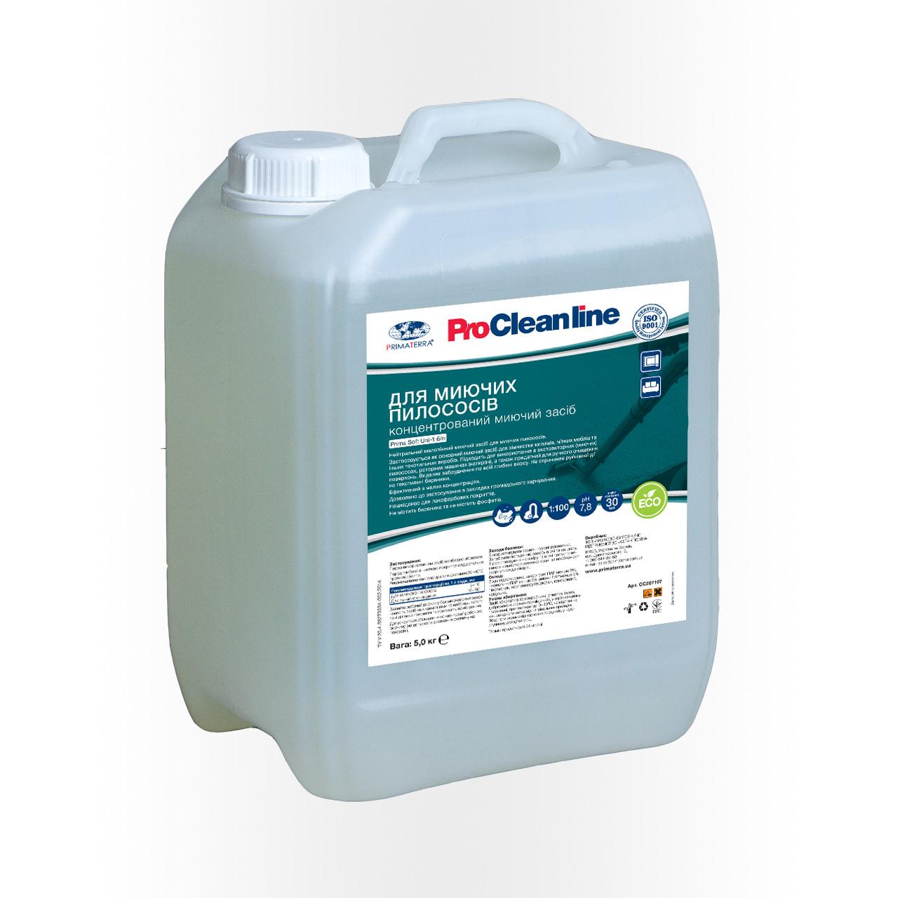 Для моющих пылесосов, концентрат (5 кг)