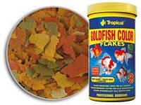 Корм для золотых рыбок и карпов Tropical Goldfish Color,  250 мл