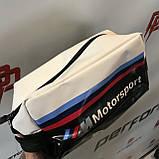 Дорожній несесер BMW M Motorsport Personal Care Bag, Black/White 80222461147, фото 5