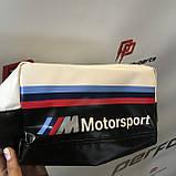 Дорожній несесер BMW M Motorsport Personal Care Bag, Black/White 80222461147, фото 2