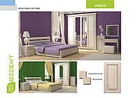 Модульная система Афина