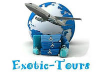Увлекательные туры по всему миру!