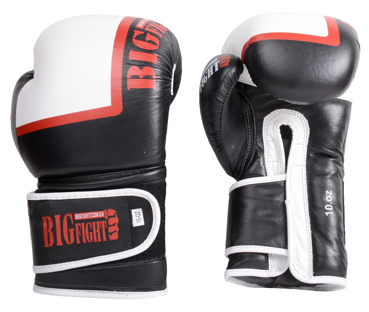Боксерские перчатки  черно-белые BigFight кожа 14ун.