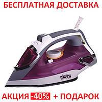 Паровой утюг DSP KD1032-HB тефлоновая  подошва 1500W Original size