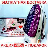 Паровой утюг Lambix LB1902-DW тефлоновая подошва 2200W Original size