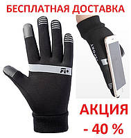 Перчатки термо-перчатки сверх-лёгкие вело лыжные флисовые сенсорные теплые повышенная цепкость SENDIYA оринина