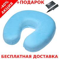 Подушка Travel Pillow Easy Touch ортопедическая для путешествий с памятью + нож кредитка