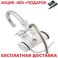 Проточный водонагреватель Demilano на кран смеситель 3Kw С душем + нож кредитка