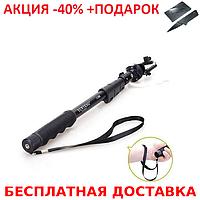Профессиональный монопод для селфи YunTeng YT-1188+ нож кредитка