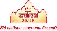 Нанесение логотипов, изображений. Сумки, рюкзаки,пошив под заказ, на заказ, промо акции RLB Харьков