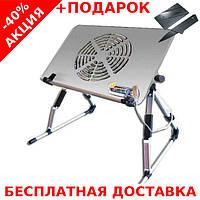Складной столик для ноутбука с охлаждением Multi Notebook Table + нож кредитка
