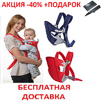 Слинг-рюкзак Baby Carriers GREEN переноска для ребенка + нож кредитка