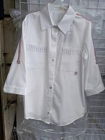 Подростковая рубашка для девочки школьная р.140-158 опт, фото 2