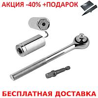 Универсальный торцевой ключ 1 Second Socket Wrench + нож кредитка