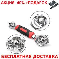 Универсальный торцевой ключ 48-in-1 Tiger Wrench multi-socket + нож кредитка