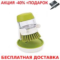 Щетка для мытья посуды JESOPB с дозатором для моющего средства + нож кредитка