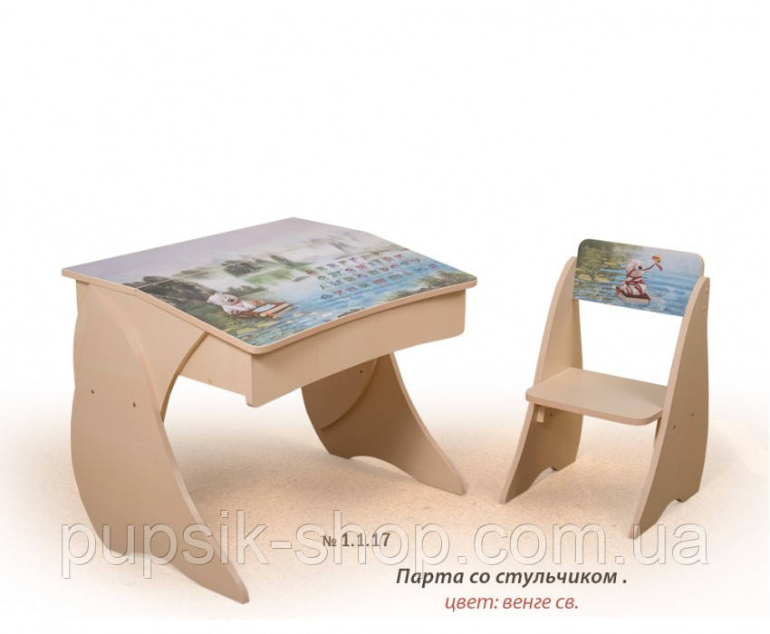 """Парта """"Умник"""" со стульчиком + фотопечать Вальтер (венге светлый)"""