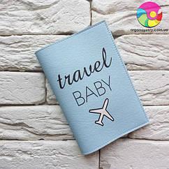 Обложка для паспорта Travel baby 2 (голубой)