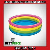 Детский надувной бассейн, круглый, 157-46 см, 4 кольца, в кор-ке