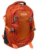 Рюкзак Туристичний нейлон Royal Mountain 8463 orange