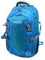 Рюкзак Туристичний нейлон Royal Mountain 8463 l-blue