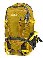 Рюкзак Туристический нейлон Royal Mountain 8421 yellow, фото 1