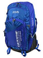 Рюкзак Туристический нейлон Royal Mountain 1452 blue, фото 1