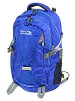 Рюкзак Туристический нейлон Royal Mountain 8462 blue, фото 1