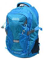 Рюкзак Туристический нейлон Royal Mountain 8462 l-blue, фото 1