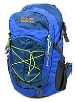 Рюкзак Туристический нейлон Royal Mountain 8343-22 blue