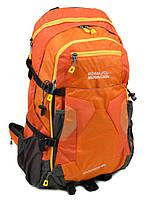 Рюкзак Туристичний нейлон Royal Mountain 8323 yellow