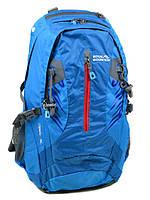 Рюкзак Туристический нейлон Royal Mountain 4097 light-blue, фото 1