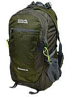 Рюкзак Туристичний нейлон Royal Mountain 4096 dark-green