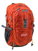 Рюкзак Туристичний нейлон Royal Mountain 1465 orange