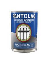 Краса Pantolac 3 в 1 антикоррозийная для металла, белая, Станколак (Stancolac) 2,5л TR