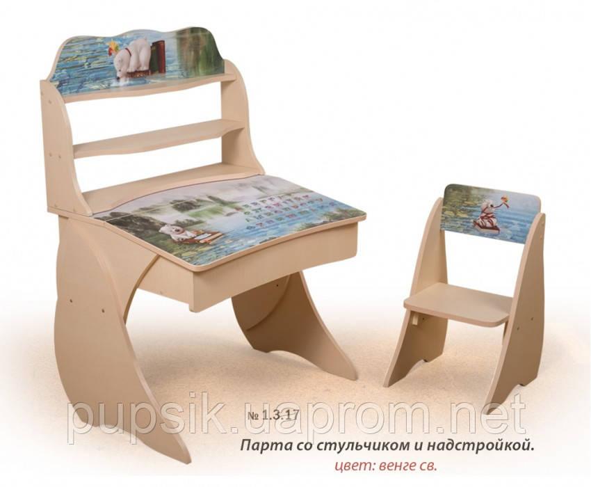 """Парта """"Умник"""" со стульчиком и надстройкой + фотопечать Вальтер (венге светлый)"""