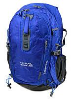 Рюкзак Туристичний нейлон Royal Mountain 1465 dark-blue