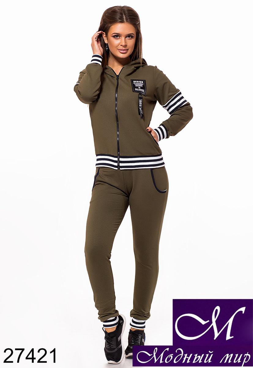 Спортивный костюм женский (р. S, M, L) арт. 27421