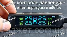 Система контроля давления и температуры в шинах TPMS, внешние датчики. Датчики давления в шинах, фото 3