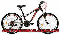 """Алюминиевый подростковый велосипед Ardis FLEX24"""" AL."""