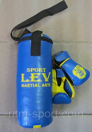 Боксерский комплект детский, фото 2