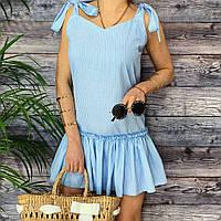 Платье женское летнее в полоску на завязках с воланом, G-109, голубое