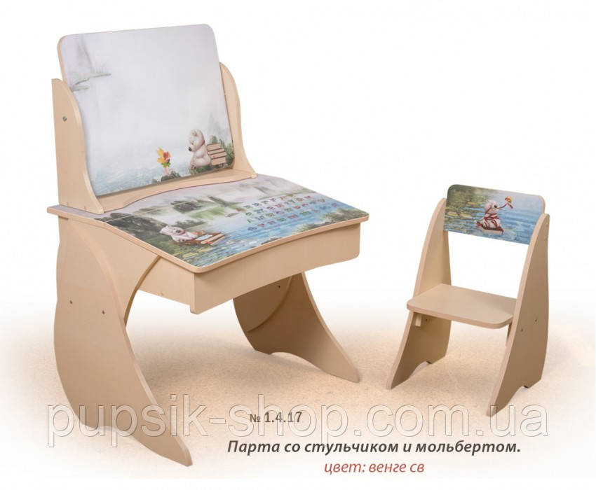 """Парта """"Умник"""" со стульчиком и мольбертом + фотопечать Вальтер (венге светлый)"""