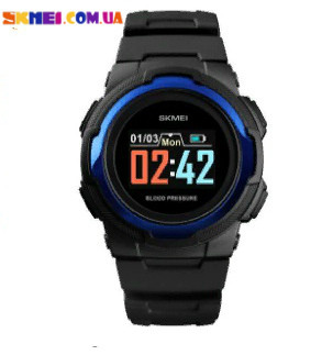 Смарт часы (Smart Watch) SKMEI 1438 Blue.