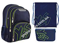 """Набор: рюкзак ортопедический + сумка для обуви + пенал S-30 Juno """"YES green"""" «YES», 557366-1, фото 1"""